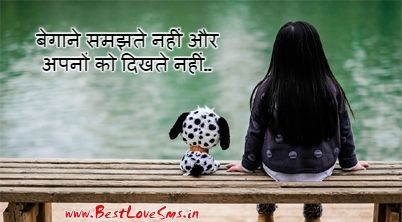 17) Sad Love Shayari in Hindi Characters