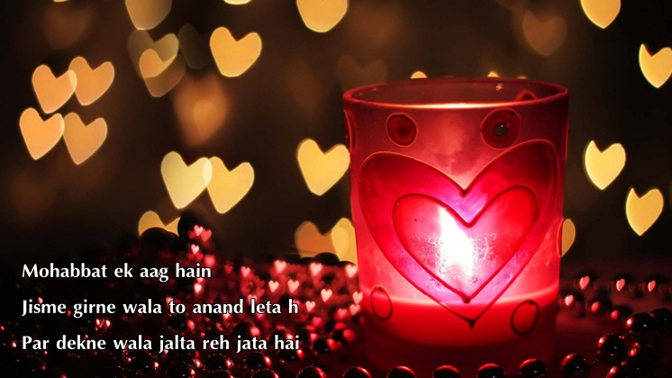 Valentines Day Status In Hindi