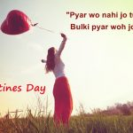 Valentines Day Quotes in Hindi Language, Special Whatsapp Status