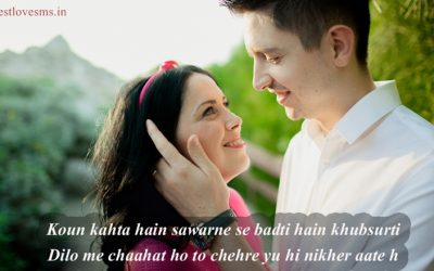 Whatsapp status love in hindi english