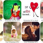 HD Whatsapp DP about Sad, Love, Life, Boys & Girls