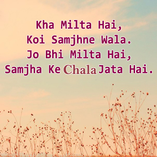 sad quotes whatsapp dp in hindi