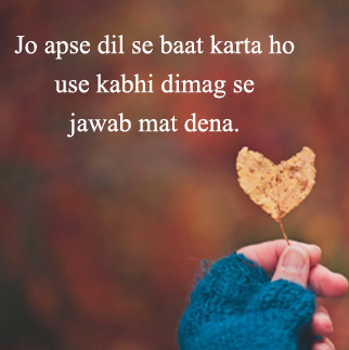 love whatsapp dp in hindi