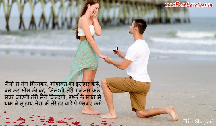 flirting jokes for girlfriend in hindi