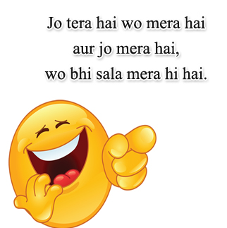 funny jokes whatsapp dp in hindi