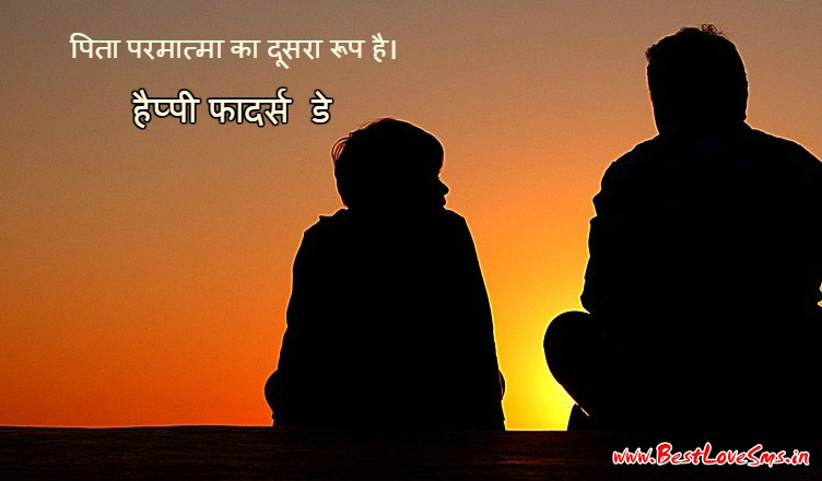 Baap Bete Picture