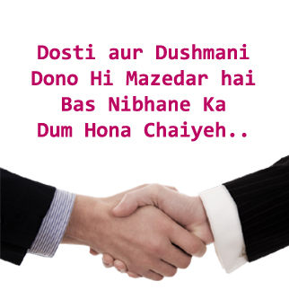 dosti aur dushmani whatsapp dp in hindi