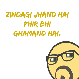 zindagi whatsapp dp in hindi