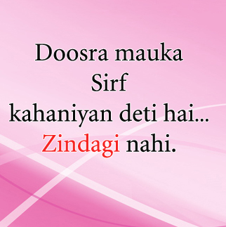 whatsapp dp in hindi for true life