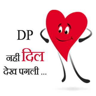 heart whatsapp dp in hindi