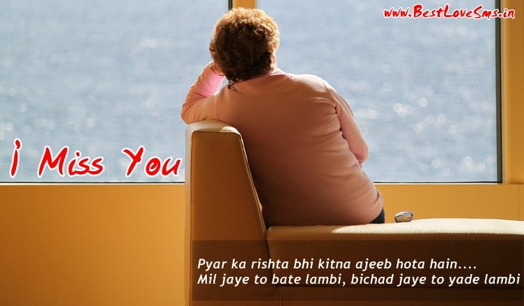 Heart Touching Sad Love Sms | Dard Shayari Quotes