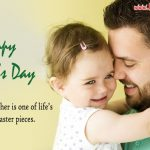 Fathers Day Images: HD Dad Pics with Son, Daughter Wallpaper Lines