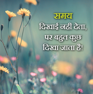 whatsapp hindi images
