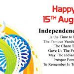 72nd Happy Indian Independence Day Quotes with Images