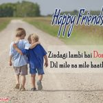 Happy Friendship Day Shayari in Hindi Language