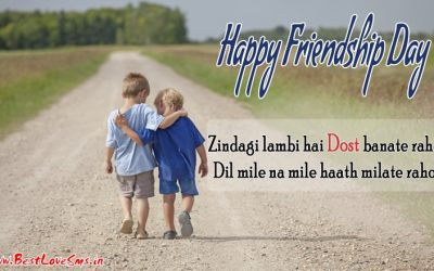 Friendship Day Quotes with Image