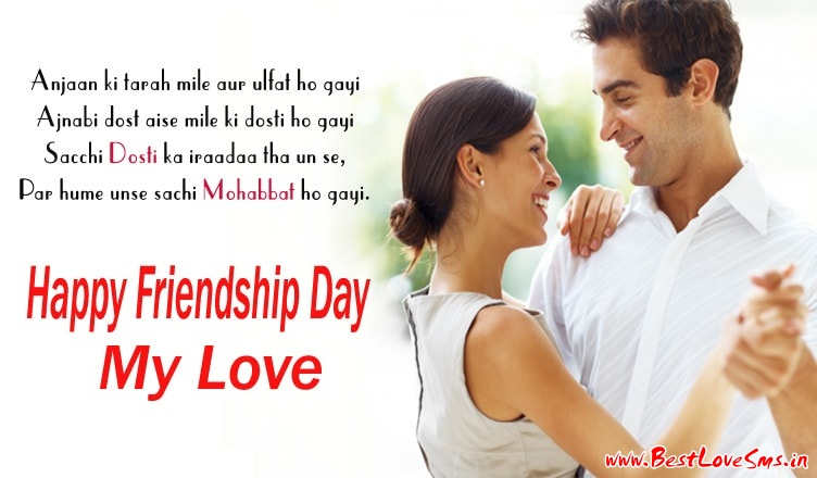 Friendship Day Sms for Boyfriend