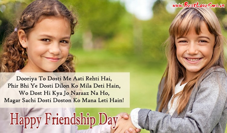 Friendship Day Hindi Images