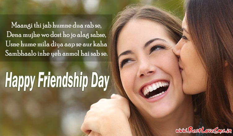 Friendship Day Shayari with Images