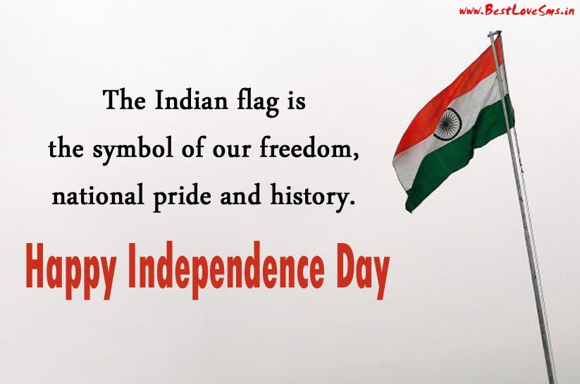 Indian National Flag Images With Quotes