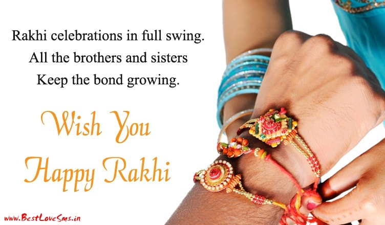 Happy Rakhi Sms