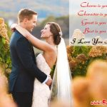 Love Messages for Wife from Loving Husband