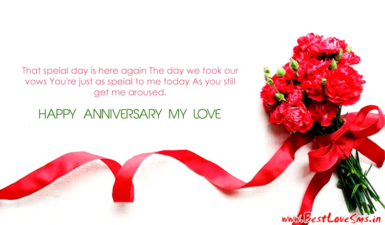 Wish you happy marriage anniversary best love sms shayari status happy marriage anniversary greeting m4hsunfo