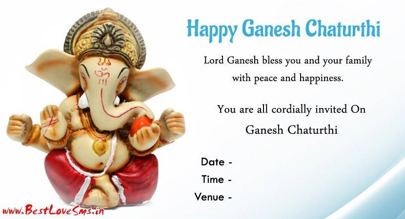 Invitation Card For Ganesh Chaturthi
