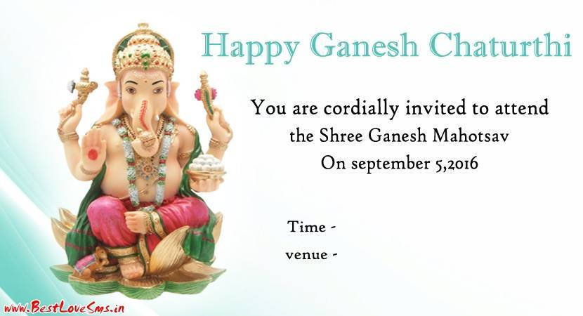 Ganesh Puja Invitation Card