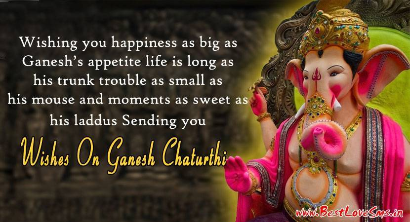 ganesh chaturthi greetings - photo #24