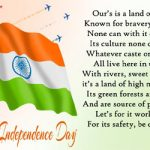 Patriotic Indian Independence Day Poems in English