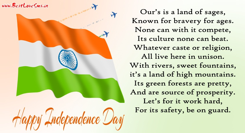 small essay on indian independence day  essay on