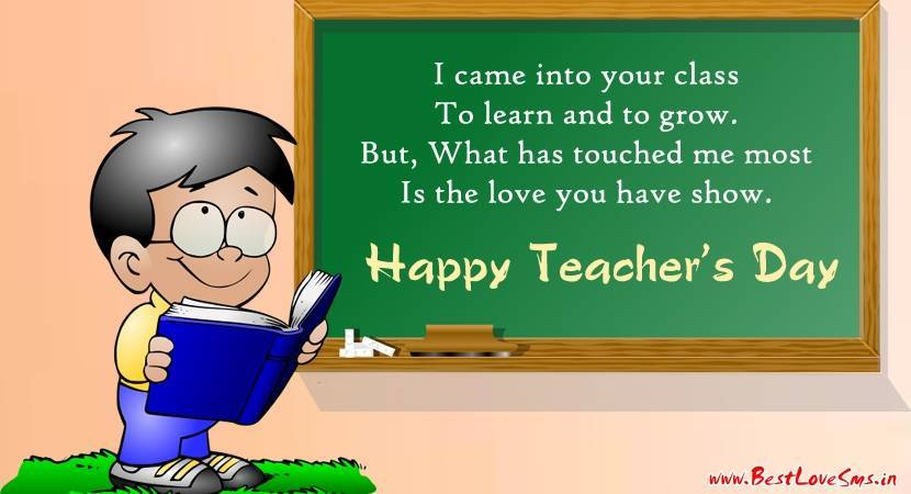 Short Happy Teachers Day Poem In English For Kids Amp Students