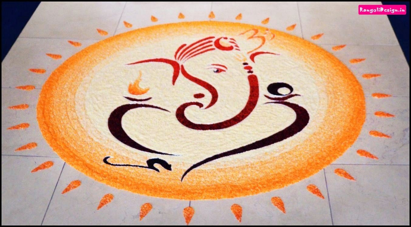 Ganesh Rangoli for Easy to Make