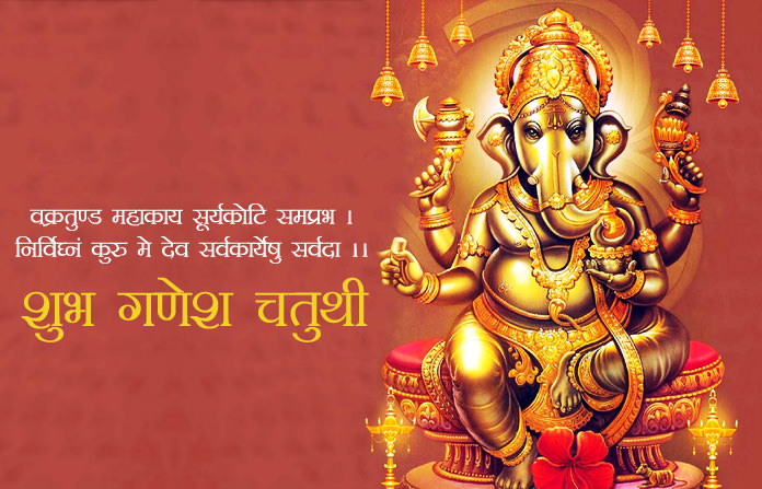 Ganpati Status for Whatsapp | Ganesh Chaturthi Quotes in
