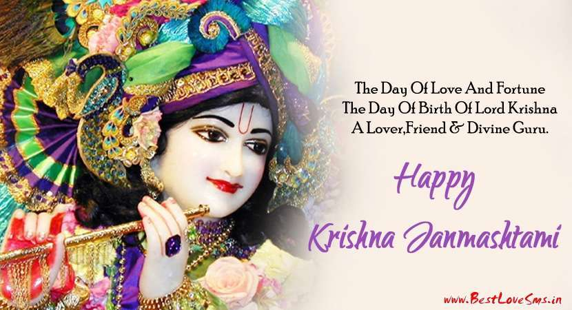 Happy Krishna Janmashtami Greeting Messages