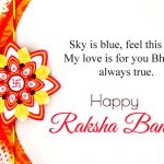 Happy Raksha Bandhan Quotes for Brother in English 2018