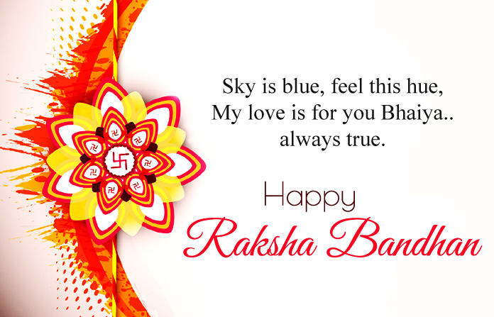 Best Quotes For Brother On Raksha Bandhan: Short Happy Raksha Bandhan Quotes For Brother In English 2018
