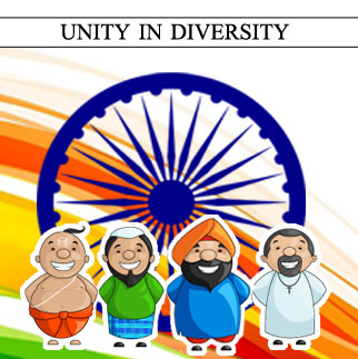 Inspirational Dp for Independence Day