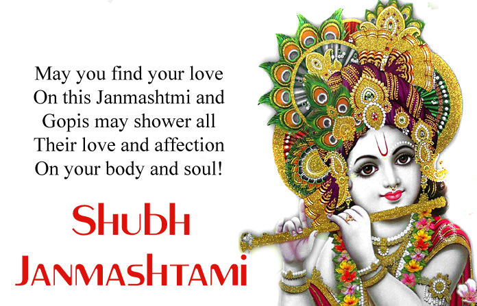 Happy Krishna Janmashtami Wishes In Hindi Shayari Sms Msg In English