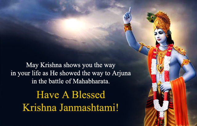 Lord Krishna Quotes Image