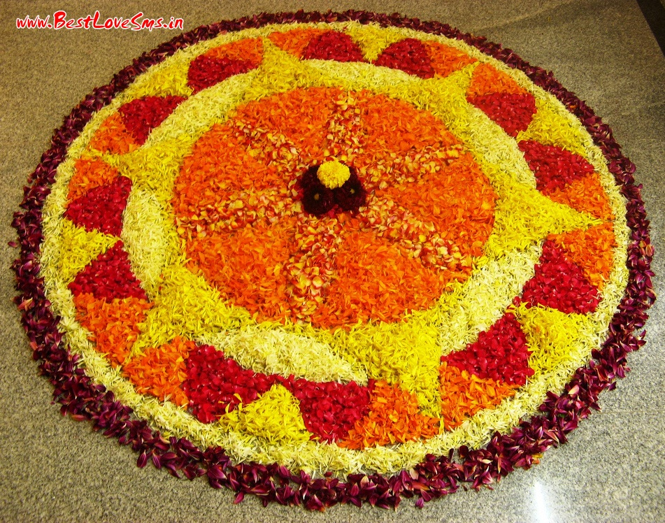 Flower Rangoli Simple Design
