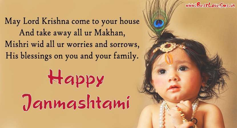 Happy Janmashtami Messages Sms