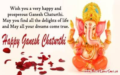 Ganpati Quotes