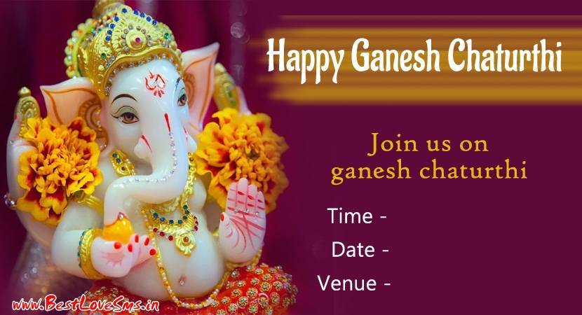 Lord Ganesh Invitation Cards
