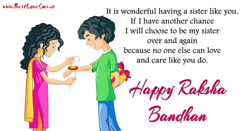 Rakhi Thoughts For Sister