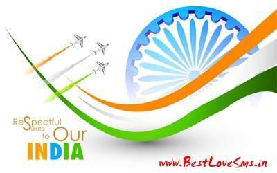 Indian Patriotic Image