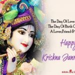 Happy Krishna Janmashtami Wishes in Hindi & English