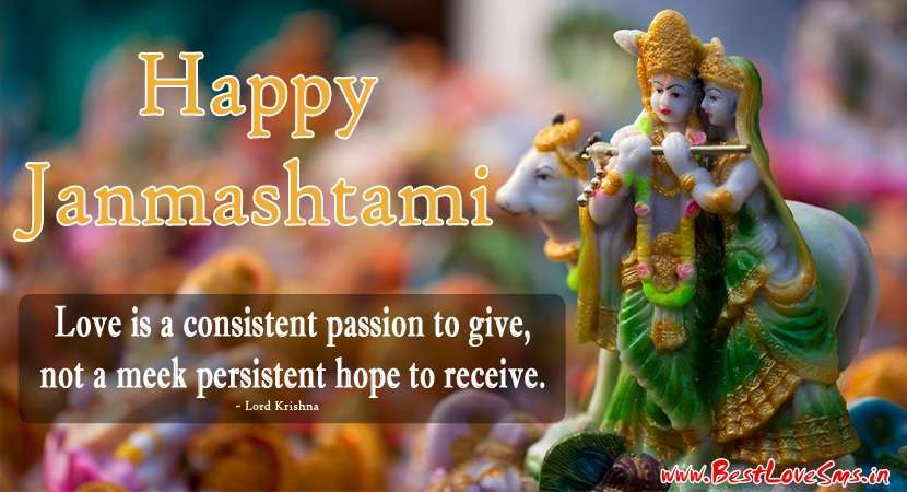 Happy Janmashtami Status in English