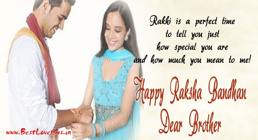 Raksha Bandhan Cards For Brother Images